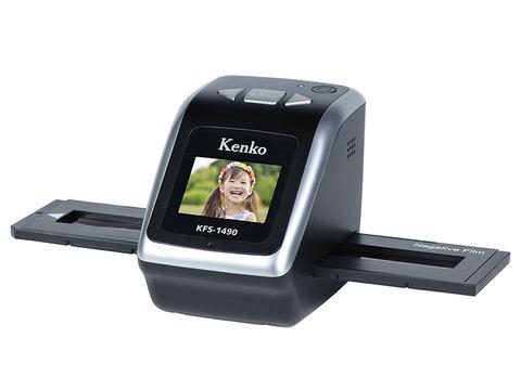 Kenko フィルムスキャナー KFS-1490