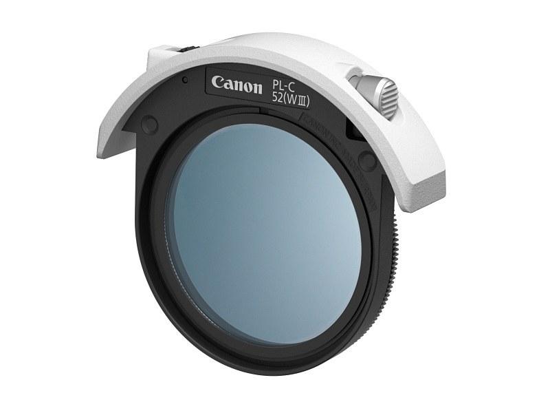ドロップインフィルターも新しい鏡筒色に合わせたものを用意。