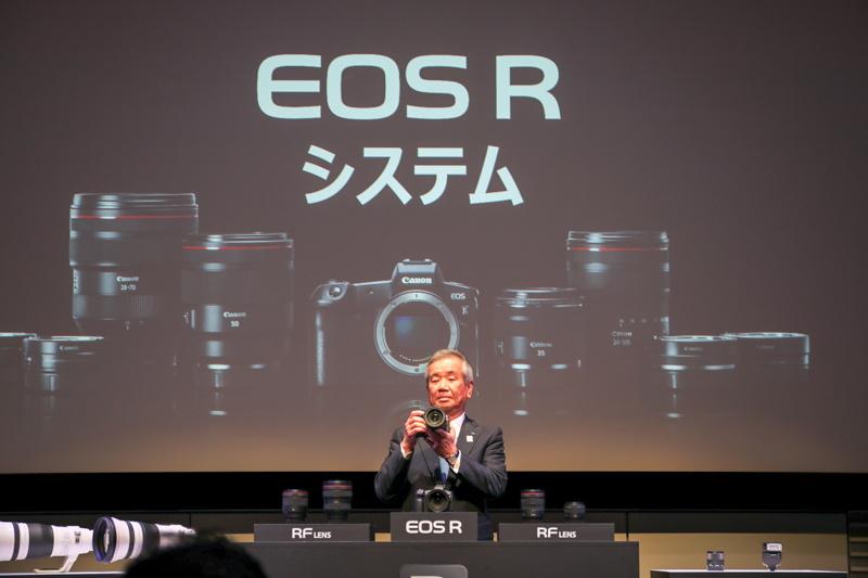 EOS Rシステム発表会の様子