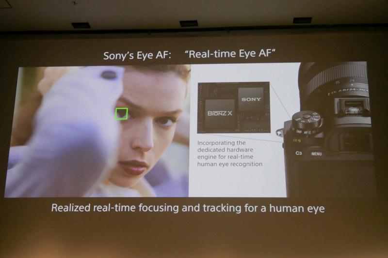 AI技術を取り入れて進化するという。