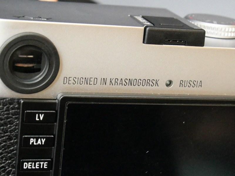 「デザインド・イン・クラスノゴールスク・ロシア」の刻印が誇らしい。