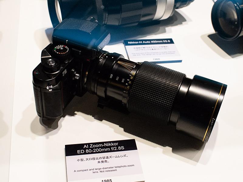 AI Zoom-Nikkor ED 80-200mm f/2.8S