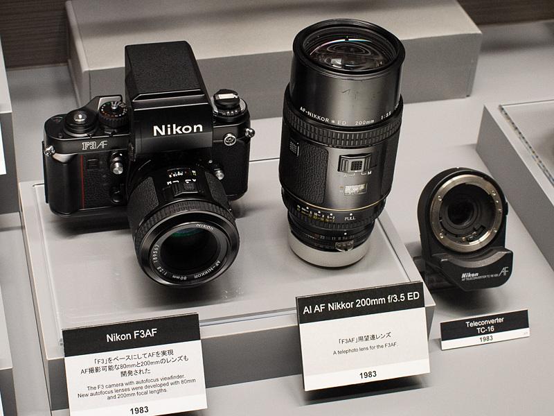 参考:販売されたF3AF用レンズ。鏡筒が丸くなった。