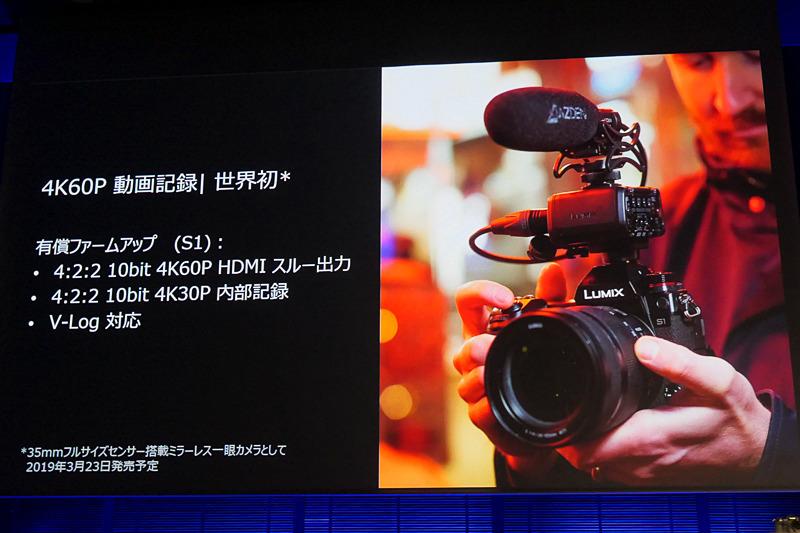 35mmフルサイズミラーレスカメラとして初の4K60p動画記録に対応。有償アップデートにより、4:2:2 10bitでのHDMIスルー出力などが可能になる。