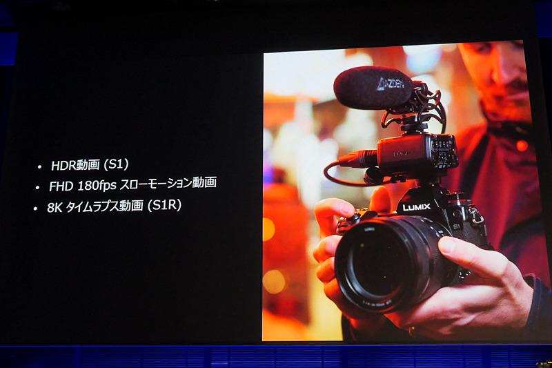 LUMIX S1ではHDR動画、LUMIX S1Rでは8Kタイムラプス動画も。