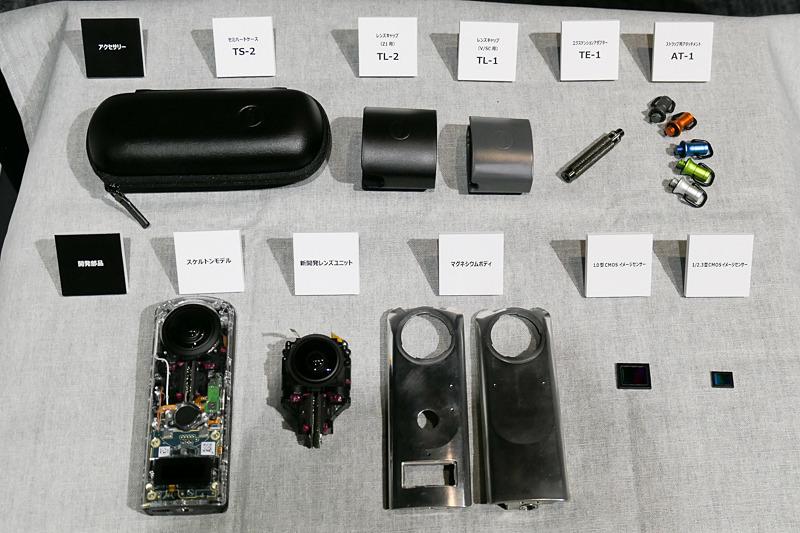 上のアクセサリーのうち、ストラップ用アタッチメントとエクステンションアダプターは従来から販売継続の製品。レンズキャップはTHETA V/SC用の「TL-1」(3月8日発売)も新たにラインナップした。