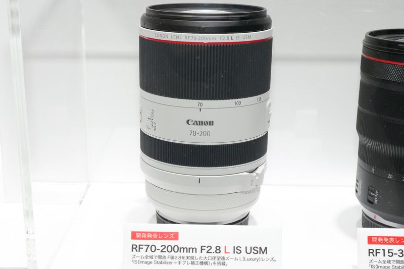 RF70-200mm F2.8 L IS USM