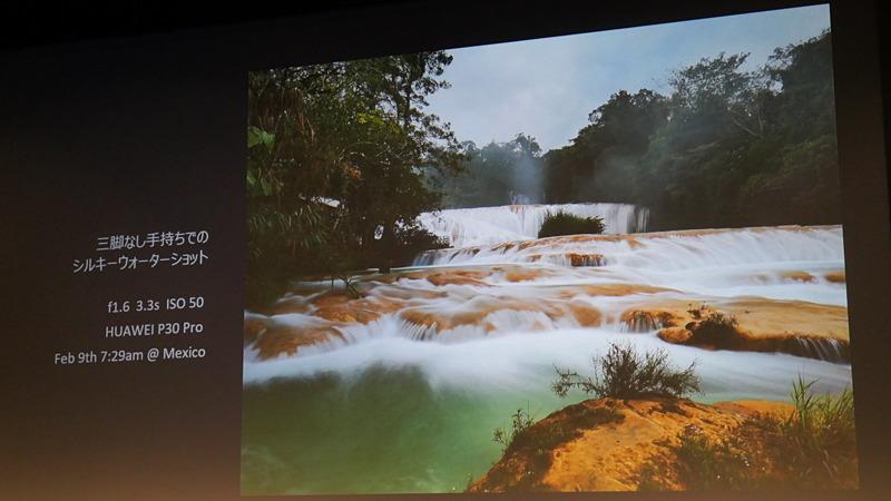 水の流れを三脚なしで撮れる「シルキーウォーター」モードを搭載。