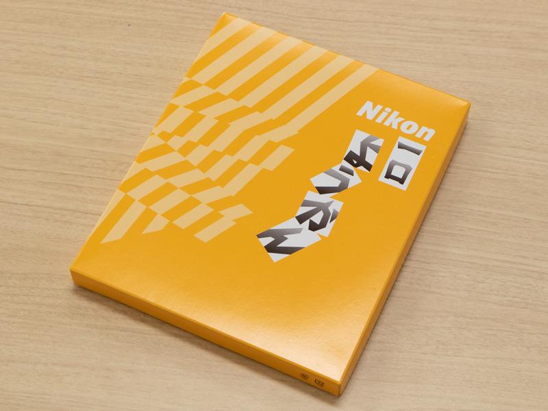 写真は旧パッケージ。2019年3月よりパッケージデザインが変わっている。