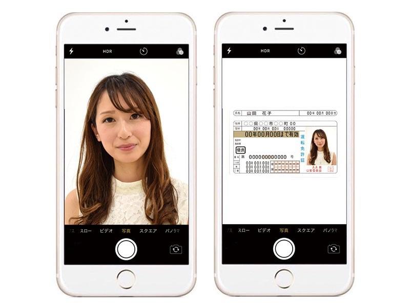 送信する本人確認書類は、身分証明書に加えて自撮り画像でもOK。