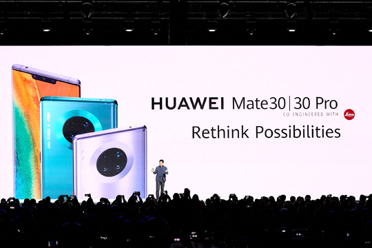 ファーウェイ社、9月19日付ニュースリリース「HUAWEI Mate 30シリーズでのHUAWEI Mobile Servicesによるデジタルライフスタイルの再考」より