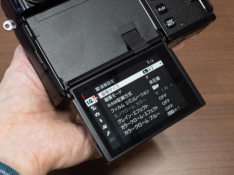 液晶モニターを開いたところ。カメラ設定が馴染んでくるにつれ、ここを開く機会が減ってくるのがX-Pro3流の撮影スタイルだろう。EVF内でも表示は見られる。