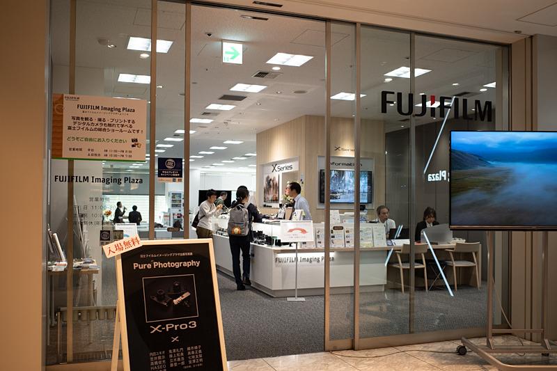 説明会場およびX-Pro3の作品ギャラリーが設けられた東京・丸の内の「FUJIFILM Imaging Plaza」ほか、六本木の「FUJIFILM SQUARE」では本日からX-Pro3の実機展示を行うという。また10月26日には東京・上野でファンミーティングイベント「FUJIFEST GLOCAL」が開催。X-Pro3をはじめとした製品のタッチ&トライやトークショーが行われる。