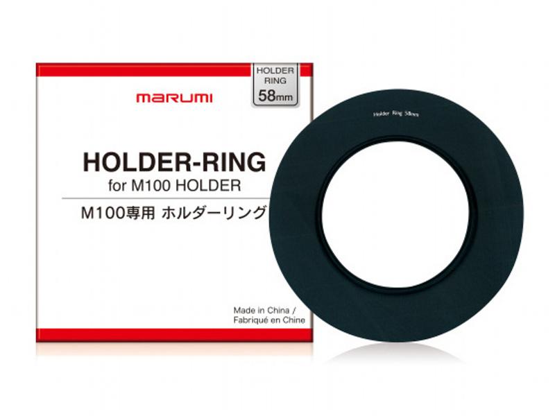 ホルダーリング for M100(58mm)