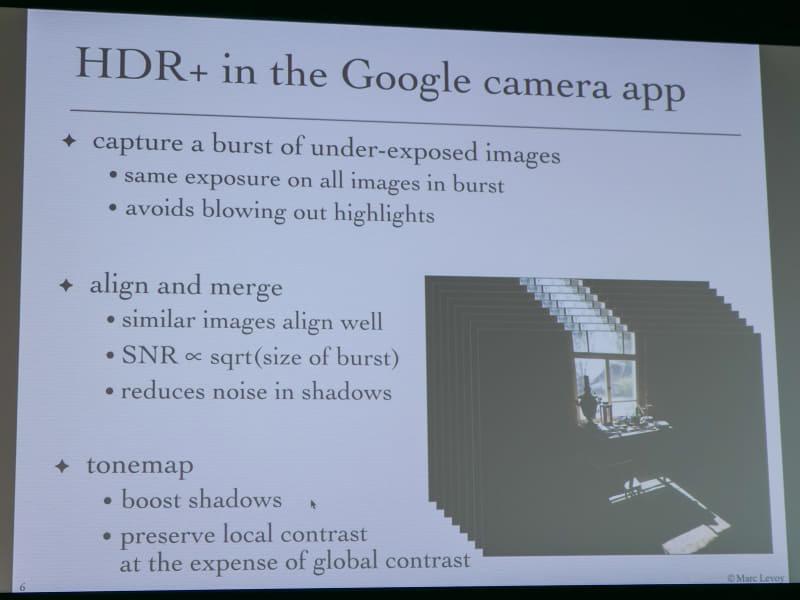 露出を変えずに連写した画像を合成するHDR+。