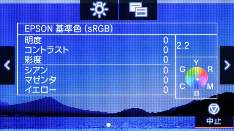 PC上のドライバー設定を確認できる画面。ハイアマユーザーが、プリンターに情報が届いていることを確認して安心できるようにデザインした。