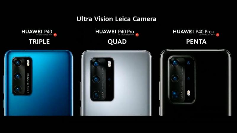 最上位のP40 Pro+は、深度測定用も含め5個(=ペンタ)のカメラを搭載。