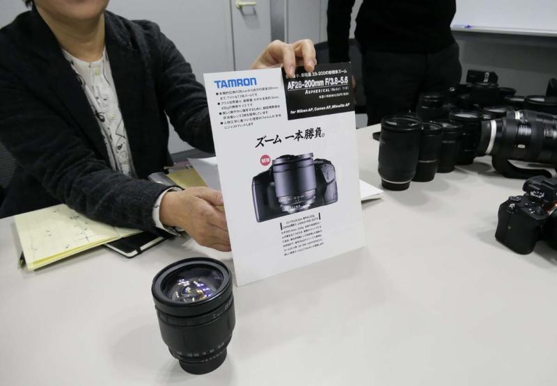 AF28-200mm F/3.8-5.6 Super(171D)とカタログ