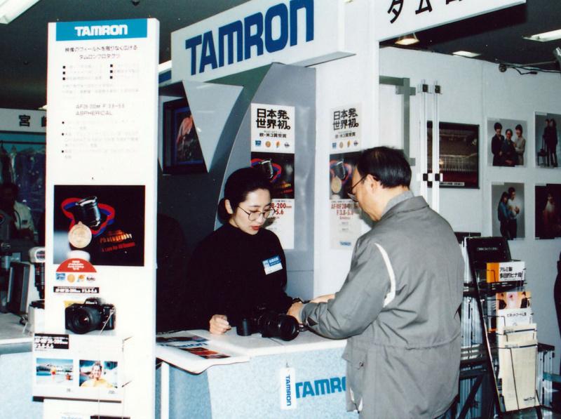 日本カメラショーにて(1986年)