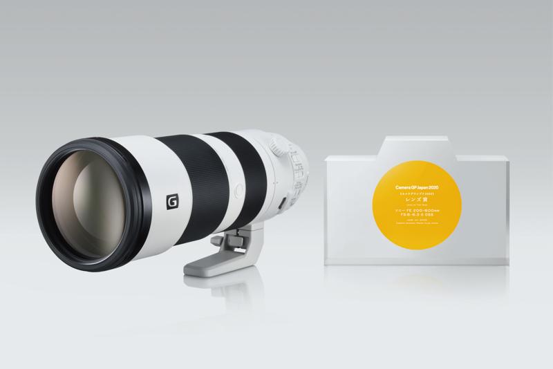 「カメラグランプリ2020レンズ賞」を受賞したソニー「FE 200-600mm F5.6-6.3 G OSS」。2019年7月発売。実勢価格は27万8,000円前後(税込)。