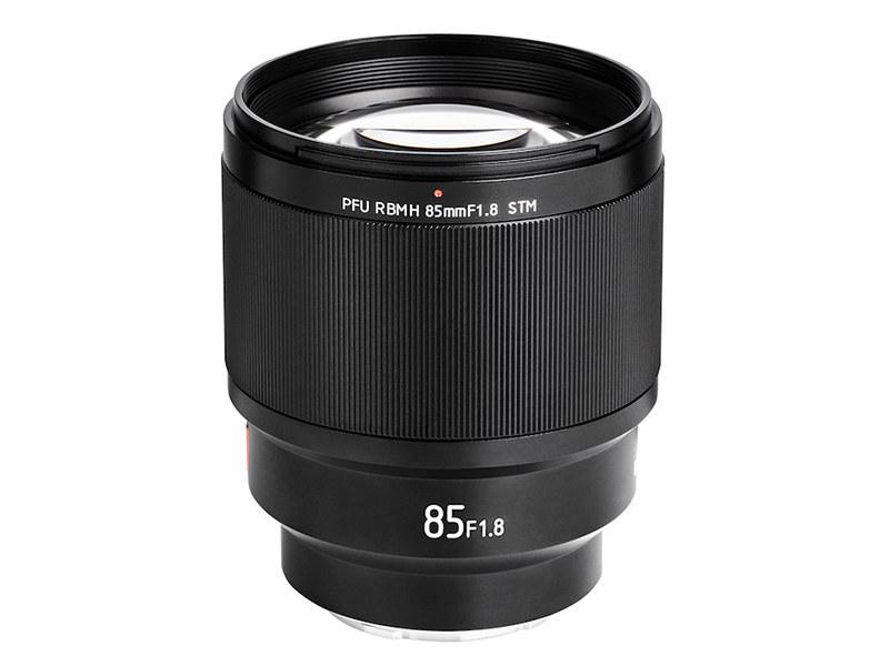 <center>既存製品のひとつ「VILTROX PFU RBMH 85mm F1.8 STM」(ソニーEマウント用)</center>