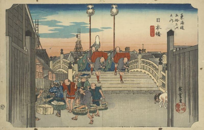 公開している作品の一例 東海道五十三次「日本橋 朝之景」