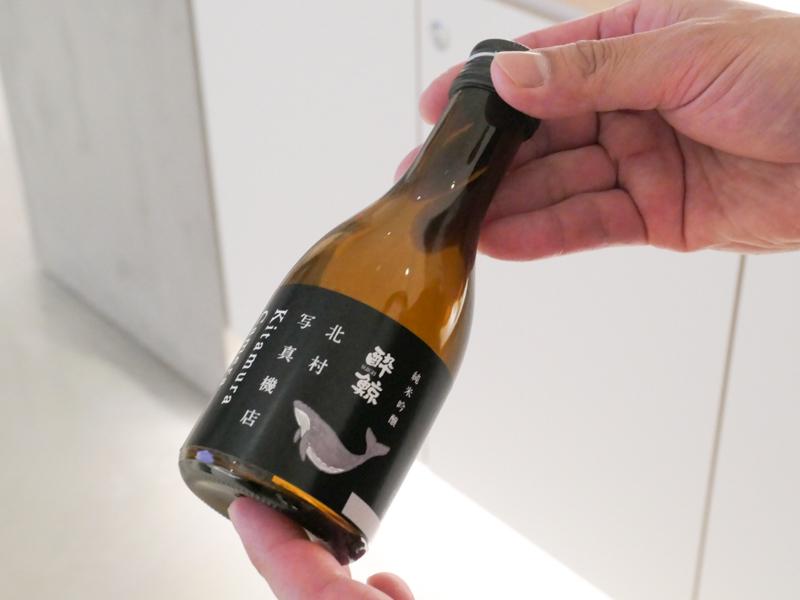カメラのキタムラと同じく高知県出身の酒造によるオリジナルのお酒も。