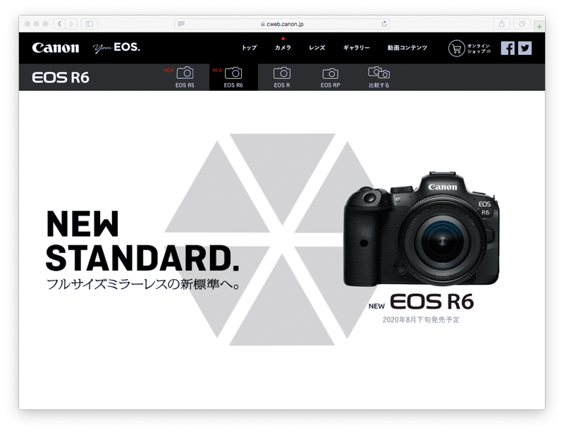 """Webページ:<a href=""""https://cweb.canon.jp/eos/your-eos/product/eosr/r6/"""">your EOS. EOS R6の特長紹介</a>より"""