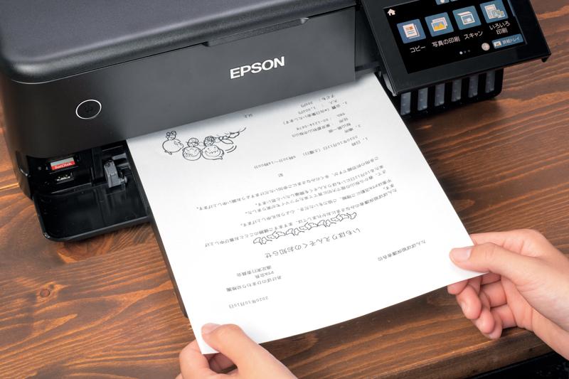普通紙に出力したモノクロの文字ははっきりしていて読みやすい。