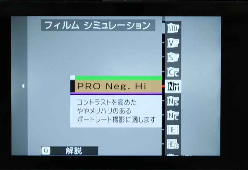 PRO Neg.Hi