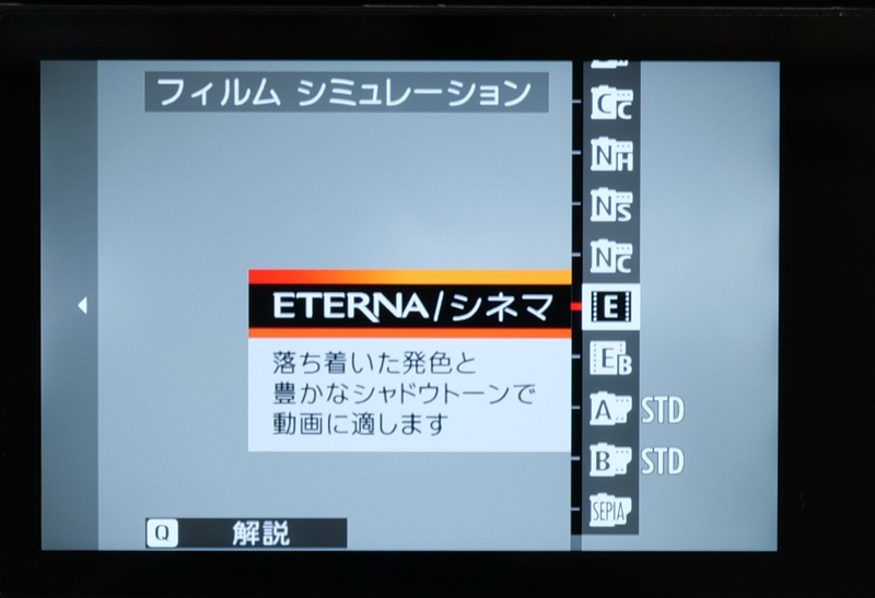 ETERNA/シネマ