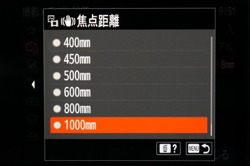 最長で1,000mmまで選べる。