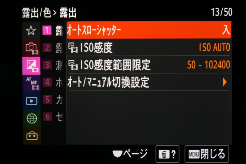 モードダイヤルを動画モードにすると、メニュー画面のタブアイコンも動画になる。