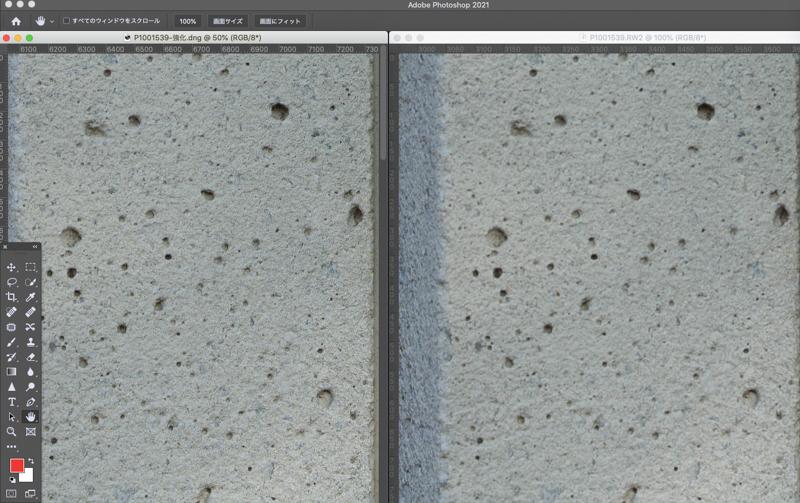 左が適用後の画像で右は元画像。適用後の画像は2倍に拡大されるため、50%に縮小表示して拡大部分の大きさを揃えた