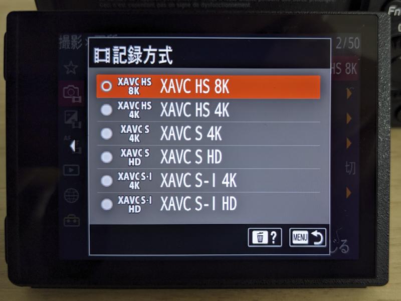 α1の動画記録方式。8Kでの記録が可能になった