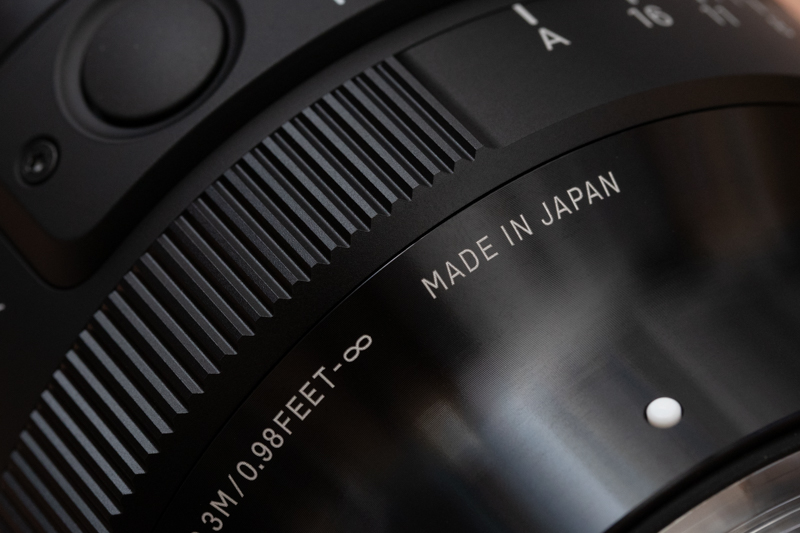 MADE IN JAPANの刻印が入る