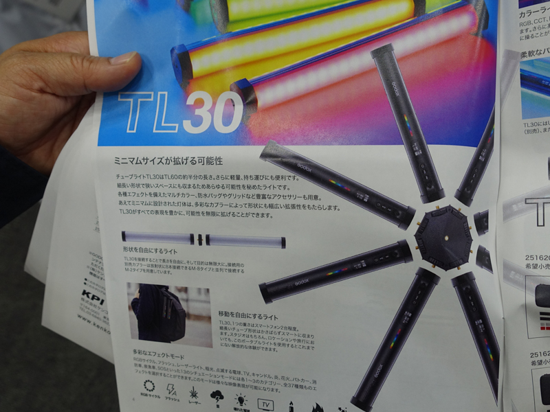 別売カプラーを使用することで、放射状もしくは並列に複数連結できるという