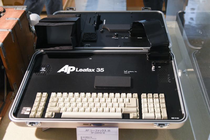 AP リーファックス 35(1988年。リーフ)