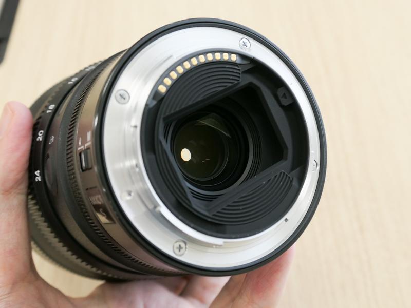 NIKKOR Z 14-24mm f/2.8 Sフィルターホルダー部。ここのプラスチックパーツを換装する