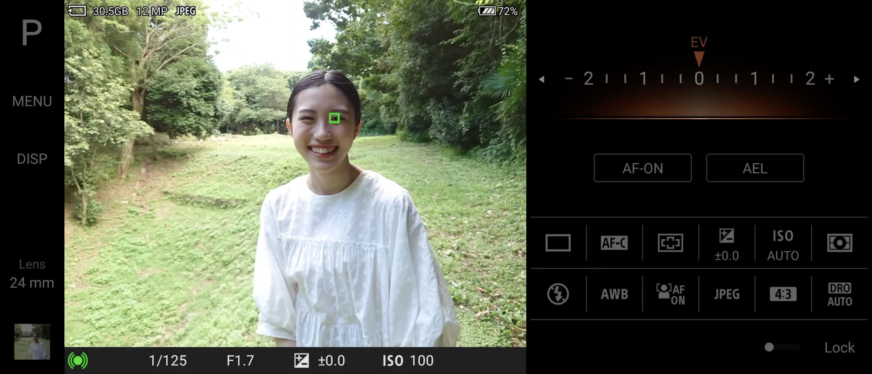P(プログラムAE)モード時の「Photography Pro」。αユーザーなら各表示の意味がすぐに理解できるだろう