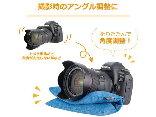 撮影小物としても使用できる