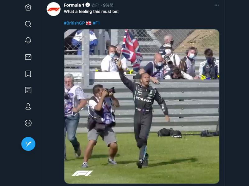 "<a href=""https://twitter.com/F1/status/1416813265506684929?s=20"" class=""n"" target=""_blank"">Formula 1公式Twitter(@F1)</a>より。カメラを構えているのが熱田さん"
