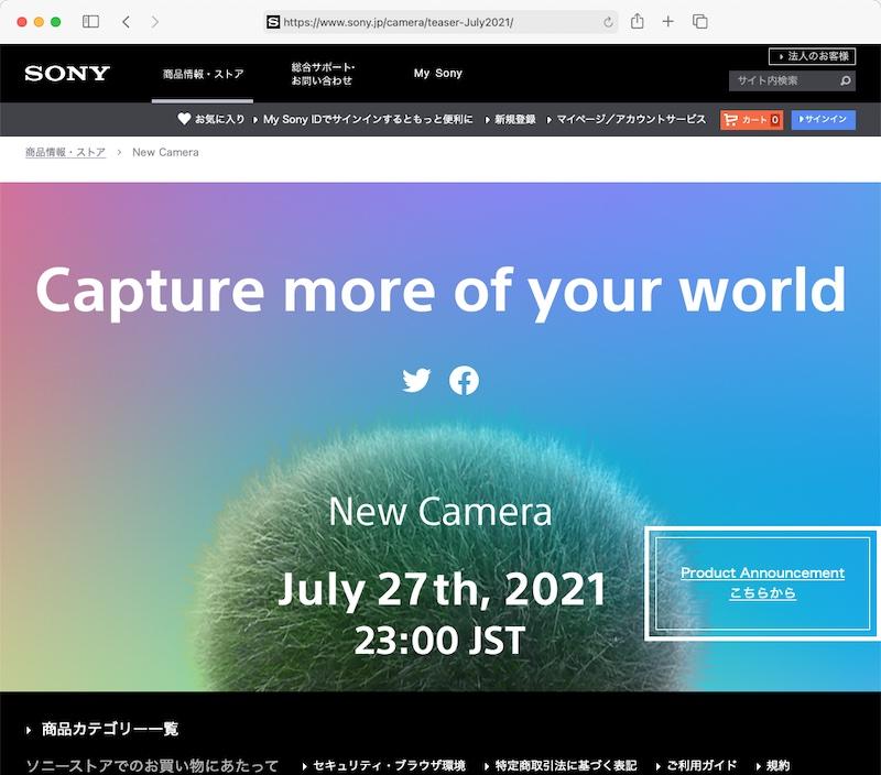 "<a href=""https://www.sony.jp/camera/teaser-July2021/"" class=""n"" target=""_blank"">ソニーのWebサイト</a>より"
