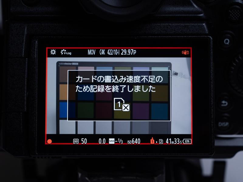 テストした撮影モードは実際の使用を想定して、Cinema4Kの30P ALL-Intra 400Mbpsモード