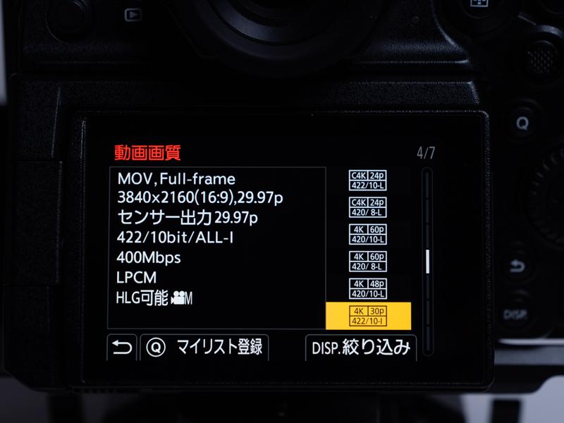 LUMIX S1Hの設定画面。左が4K 30p ALL Intra、右が4K 30pでLong Gopに設定した場合
