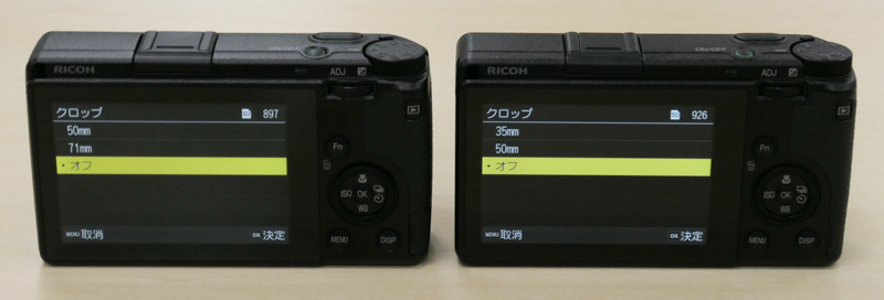 クロップ時の画角は、GR IIIと同様に2段階を選択可能。GR IIIxでは「50mm」「71mm」が用意されている