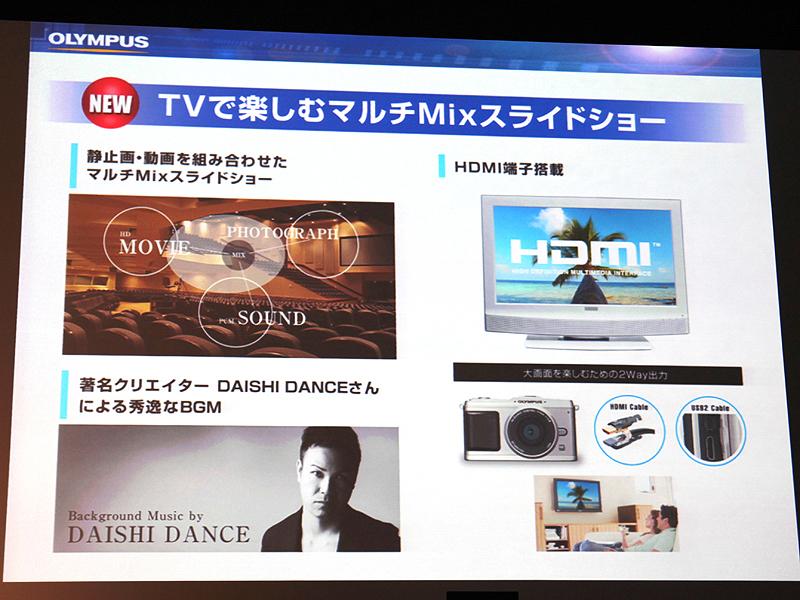 <b>動画、写真、音楽を組み合わせたスライドショー機能を提案</b>