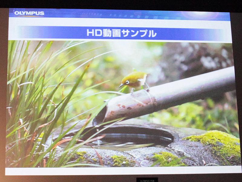 <b>会場では、HD録画機能の作例を上映</b>
