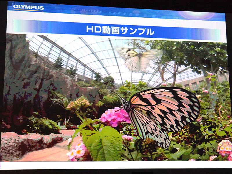 <b>こちらは、マウントアダプターを使用して魚眼レンズで撮影した動画</b>