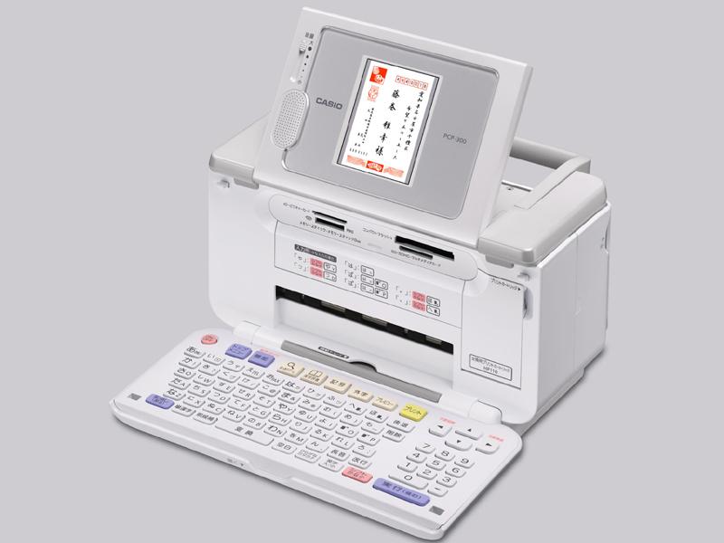 <b>プリン写ルPCP-300</b>